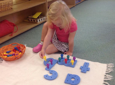 Canton Preschool LowerCase Pegs