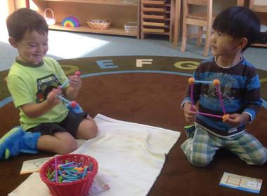 Canton Preschool Building Shapes