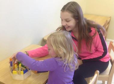 Preschool Canton Practical Life