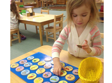 Canton Preschool Language Activity
