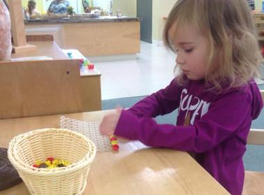 Canton Preschool Pattern Buttons